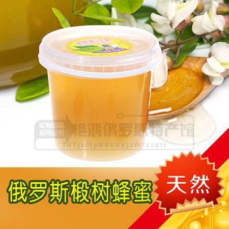俄罗斯进口蜂蜜 纯天然野生椴树蜜结晶蜜雪蜜养颜护肤1450g