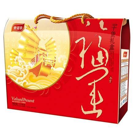 【江西农商】麦滋丰福运吉祥干货礼盒 1100g/盒
