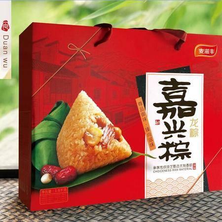 【江西农商】御庄园龙粽1600克