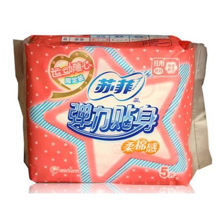 【浙江百货】5片日用弹力贴身苏菲 0120230