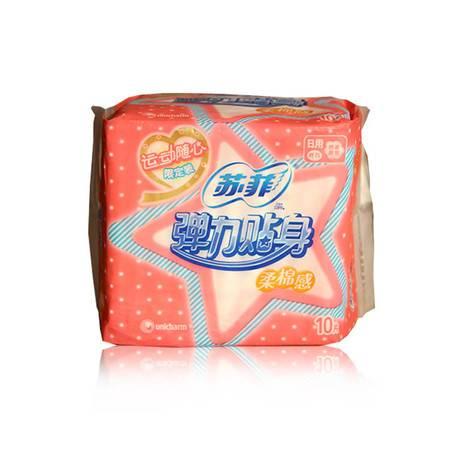 【浙江百货】苏菲10片日用弹力贴身 卫生巾0120231