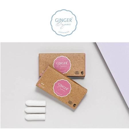 GingerOrganic Copenhagen 有机卫生棉条 3个月用量 小型 48支装