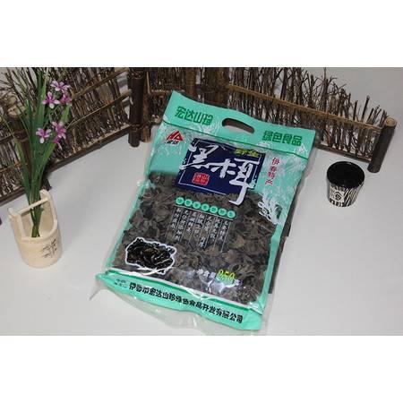 【黑龙江特产】宏达野生秋木耳(C级)250克