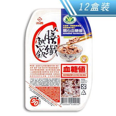 南侨 即食免煮健康膳纤熟饭200g*12盒