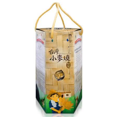 三风面馆 小麦烧礼盒(500g装)