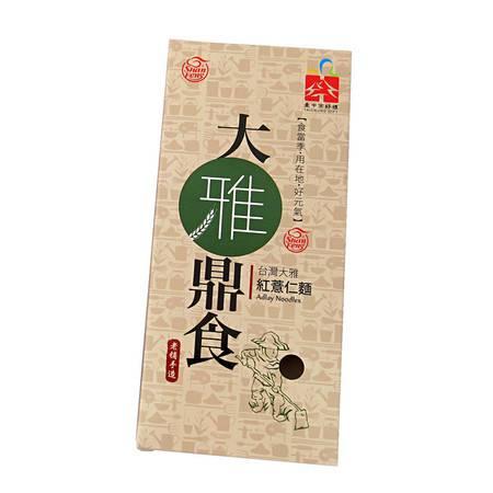三风面馆 大雅鼎食红薏仁面-1盒装(320g)