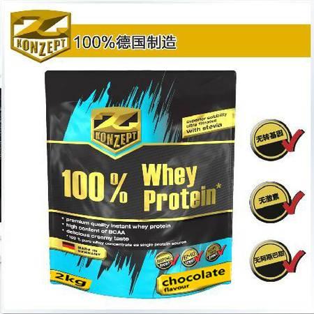 康再普Z-KONZEOT百分百乳清蛋白粉 德国进口蛋白质粉增肌粉(巧克力味)