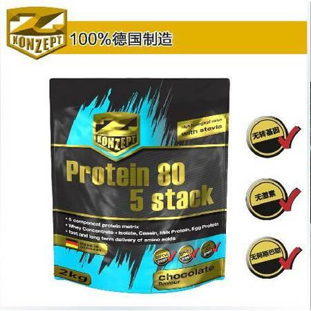 德国康再普进口5合1蛋白粉 运动健身粉混合乳清蛋白(巧克力)2KG