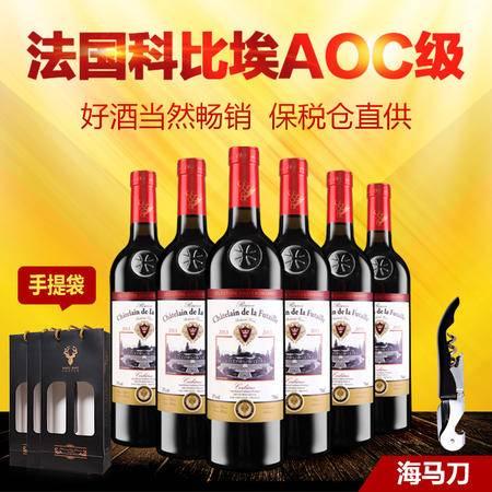 【浙江】法国原瓶原装进口红酒 伯爵古堡干红葡萄酒6*750ml 3760053771490