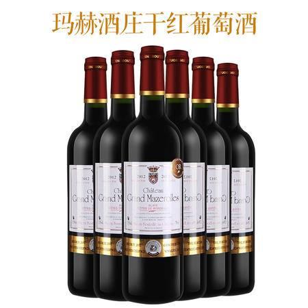 【法国】原瓶原装进口红酒 玛赫酒庄干红葡萄酒6*750ml 3500610087073