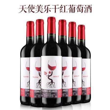 【法国】原瓶原装进口红酒 天使梅洛干红葡萄酒6*750ml 3186127830267