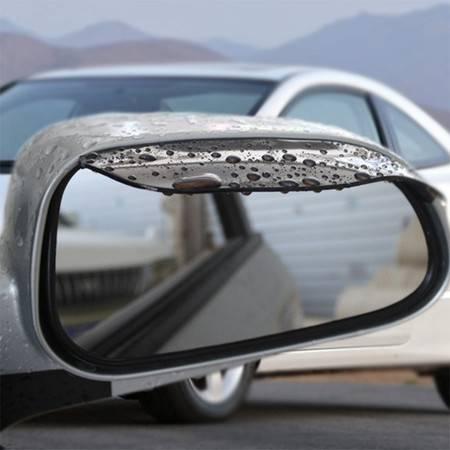 汉宝 汽车后视镜雨挡汽车配件通用晴雨挡雨眉遮雨挡对装3M背胶防雨除雾