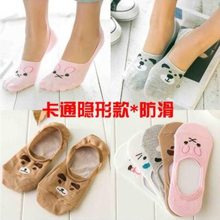 【浙江百货】卡通女船袜4双装、颜色随机