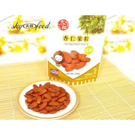 台湾杏仁豆*4袋