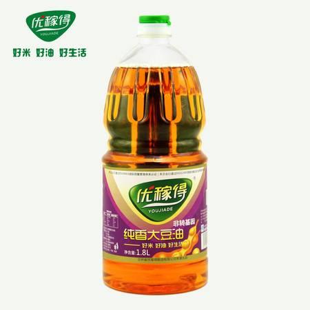 优稼得 大豆油非转基因三级 东北特产 1.8L