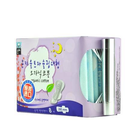【洋货促销】恩芝超薄夜用卫生巾285mm*8P  2包