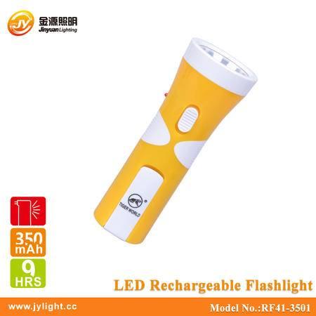【湘宁源】可充电LED手电筒
