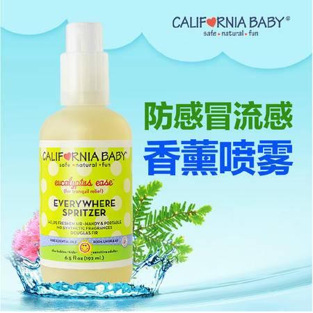 【海外购】【包邮包税】美国California Baby桉树防感冒喷雾192ml     保税区发货