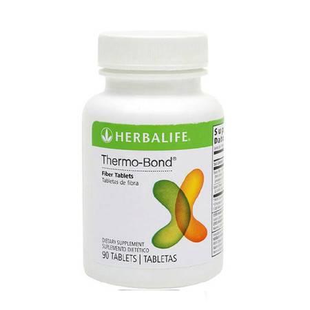 【海外购】美国herbalife康宝莱消脂锭膳食纤维素片90片 排出肠道油脂 减肥瘦身