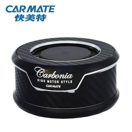 正品快美特 固体汽车香水 车载香膏 车内香薰 车用碳纤风格香膏