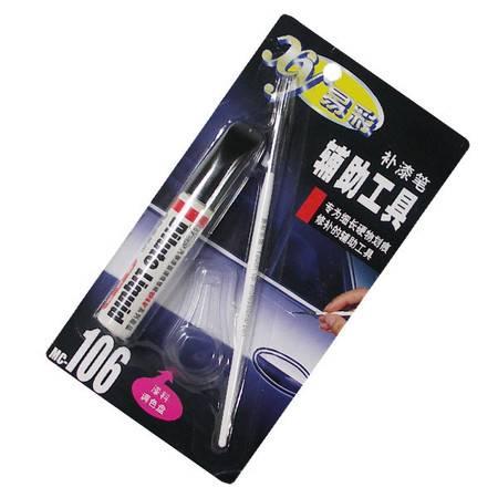 易彩DIY系列补漆笔搭档-深度划痕辅助工具套装MC-106