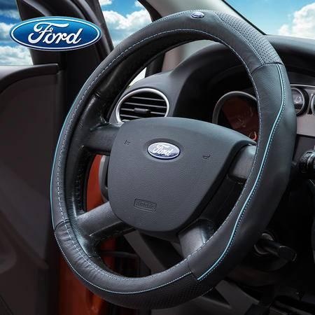 福特 汽车方向盘套真皮 四季通用 福克斯方向盘套 蒙迪欧嘉年华