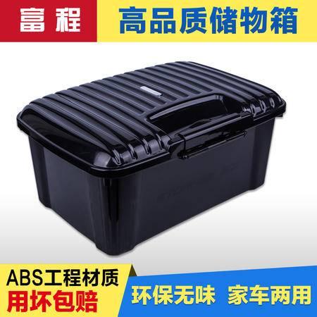 汽车收纳箱后备箱储物箱 车载整理箱车用收纳盒置物箱工具箱用品