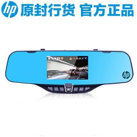 HP惠普汽车后视镜行车记录仪超高清1296P夜视停车监控安霸A7F710