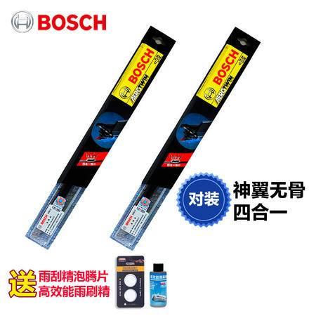 Bosch/博世无骨雨刮器 速腾迈腾途观高尔夫6途安CC 雨刷胶条 正品