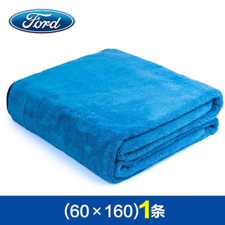 福特 汽车毛巾擦车巾布洗车毛巾布30吸水毛巾70加厚超细纤维毛巾