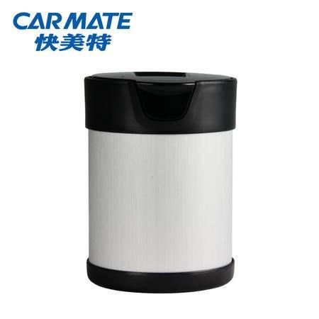 快美特 太阳能高档车用车载烟灰缸 CZ364C 365C LED铝合金烟灰缸