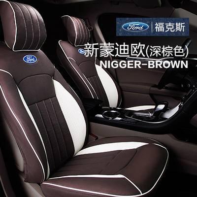 福特正品 蒙迪欧福克斯专车专用坐垫全包3D立体 四季通用皮革座垫