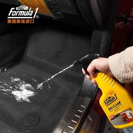 FORMULA1 美国原装进口汽车内饰清洁剂 车用泡沫清洗剂