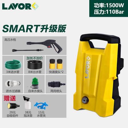 意大利LAVOR 高压洗车机家用220v电动洗车器清洗机洗车泵刷车水枪