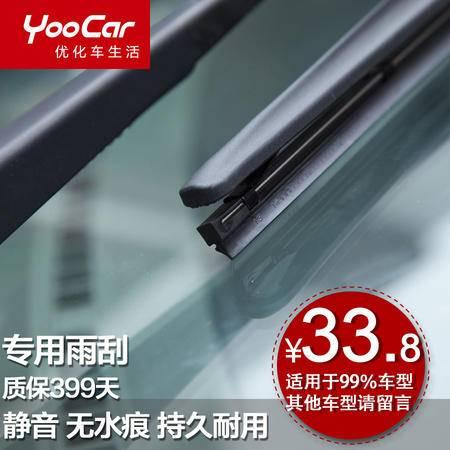 汽车马自达6雨刮器马自达3 2昂科塞拉阿特兹CX-5睿翼无骨雨刷片
