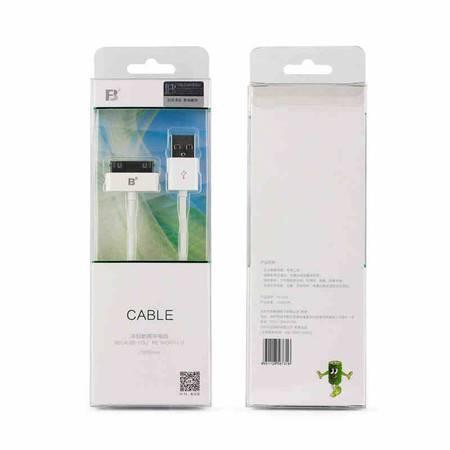 沣标USB充电线 iPhone4s ipad2 ipad3 iphone4 4S数据线充电器线