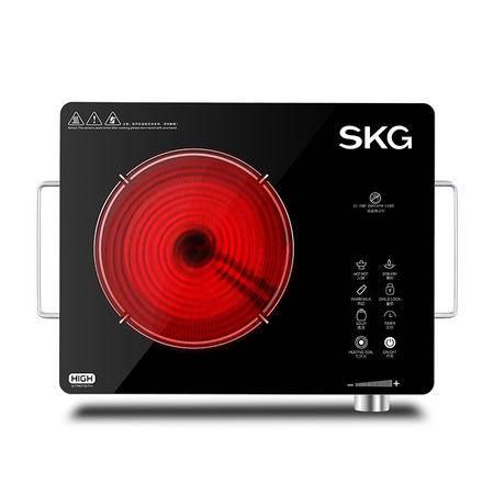 SKG 电陶炉 1645 防电磁辐射 家用电陶炉7环 大火力 茶炉 红外光波炉 不挑锅