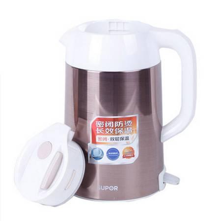 SUPOR/苏泊尔 电水壶 SWF17S01A 双层防烫 电热水壶 1.7L 304不锈钢 烧水加热