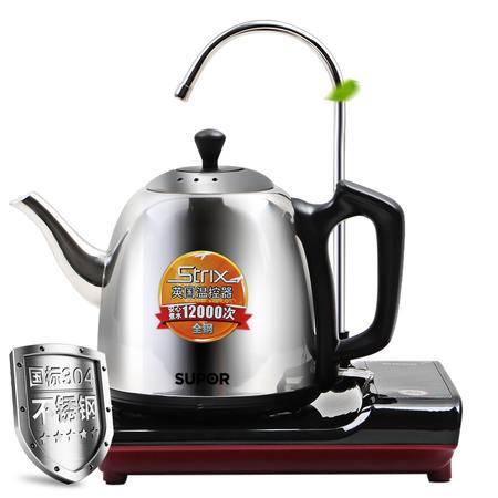 苏泊尔/SUPOR 电水壶 SWF08C20A (0.8L)茶艺炉 304不锈钢 自动加水器抽水烧水