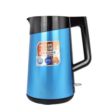 苏泊尔/SUPOR 电水壶 SWF17S10A (1.7L)烧水壶 家用开水壶 304不锈钢内壁