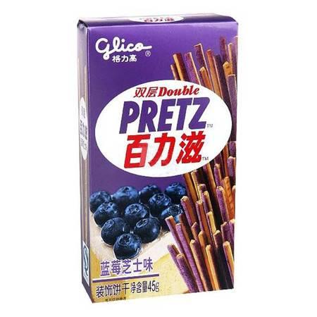 格力高百力滋蓝莓芝士味双层休闲饼干45G*2