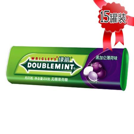 绿箭薄荷糖黑加仑子口味35粒铁罐装*15