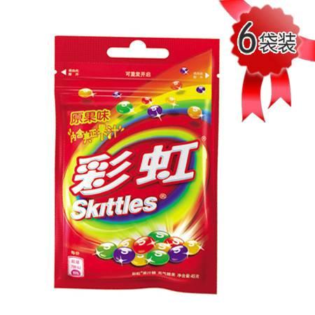 彩虹糖45G原味*6