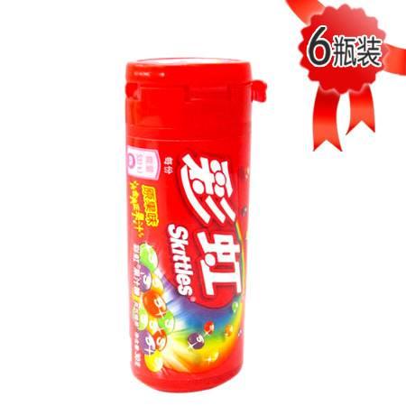 彩虹糖原味迷你桶装30G*6