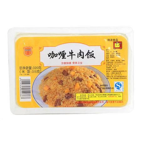 梅林咖喱牛肉饭(微波)320G