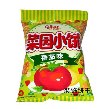格力高菜园小饼80G(番茄味)*2
