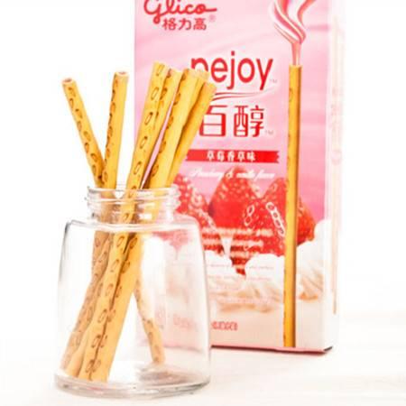 格力高百醇草莓香草注心饼干48G