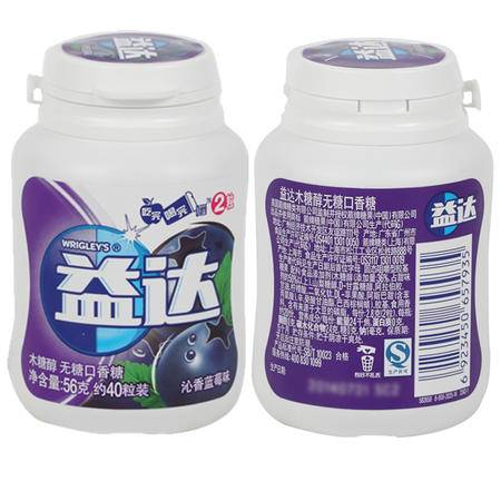 益达木糖醇沁香蓝莓40粒瓶装 56G