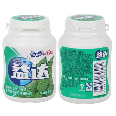 益达瓶装口香糖3种口味混合装(冰凉薄荷+香浓蜜瓜+清爽西瓜)