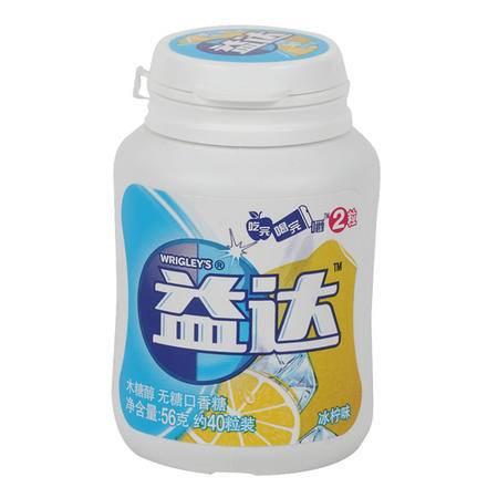 益达木糖醇冰柠味40粒瓶装 56G